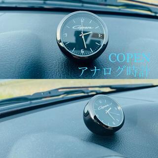 コペン  時計 蓄光 インテリア クォーツ ボタン電池式