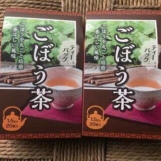 ごぼう茶 20袋入りx2箱セット(健康茶)