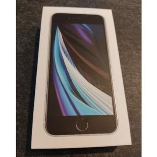 新品未使用☆iPhoneSE 第2世代 SIMフリー 64GB ホワイト