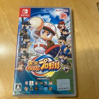 Nintendo Switch - 実況パワフルプロ野球 Switch