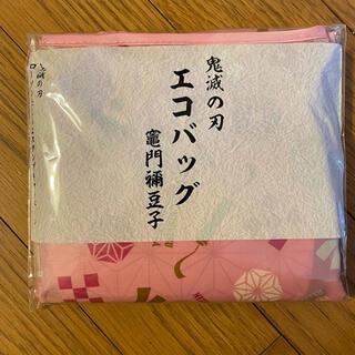 集英社 - 鬼滅の刃 エコバッグ 竈門禰󠄀豆子