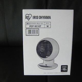 アイリスオーヤマ(アイリスオーヤマ)の新品 アイリスオーヤマ サーキュレーター PCF-SC15T W(その他)