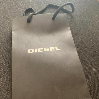 ディーゼル(DIESEL)のDIESEL 紙袋 ショップ袋(ショップ袋)