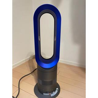 Dyson - 【お値下げしました】ダイソン hot cool 扇風機 美品