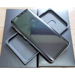 サムスン(SAMSUNG)の新品 docomo Galaxy S8 SC-02J 灰色 公式SIM解除済み(スマートフォン本体)