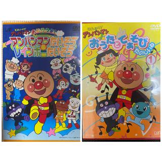 アンパンマン(アンパンマン)のそれいけ!アンパンマンマン DVD セット(キッズ/ファミリー)