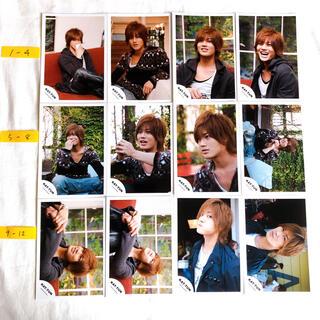 カトゥーン(KAT-TUN)の赤西仁 公式写真 まとめ売り セット KAT-TUN ステフォ(アイドルグッズ)
