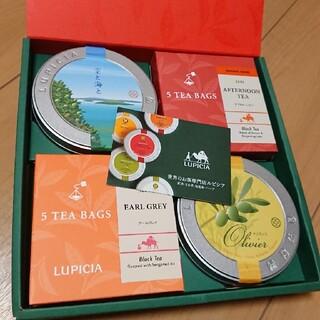 LUPICIA - ルピシア LUPICIA 紅茶セット ティーセット 4種類 4点