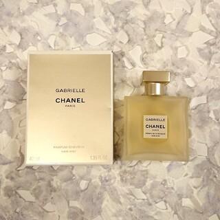 CHANEL - CHANEL ガブリエル シャネルヘア ミスト 香水 フレグランス