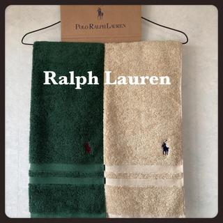 ラルフローレン(Ralph Lauren)のラルフローレン コットン フェイスタオル ハンドタオル 新品 2枚セット(タオル/バス用品)