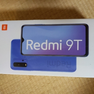 ANDROID - Xiaomi Redmi 9T オーシャンブルー