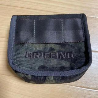 ブリーフィング(BRIEFING)のブリーフィング Briefing パターカバー センターシャフト用(その他)