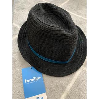 ファミリア(familiar)の新品未使用 ファミリア麦わら帽子(帽子)