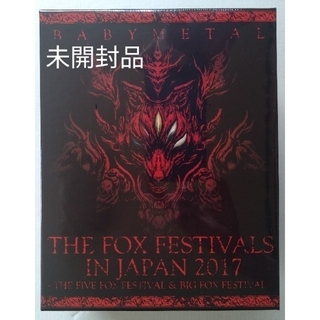 BABYMETAL - 未開封★BABYMETAL THE FOX FESTIVALS IN JAPAN