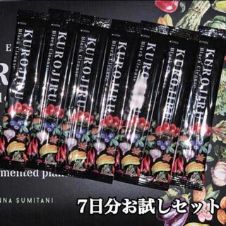 ファビウス(FABIUS)のFABIUS KUROJIRU Black Cleanse 7袋セット(ダイエット食品)