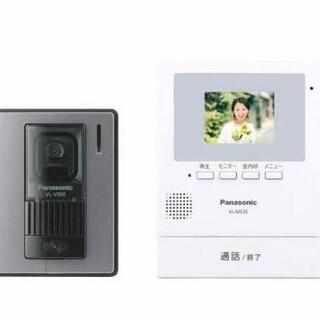 パナソニック(Panasonic)のパナソニック インターホン VLSE 25X テレビドアホン(防犯カメラ)