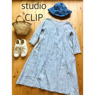 STUDIO CLIP - 【スタジオクリップ】リネン 麻100% ストライプ ワンピース ブルー