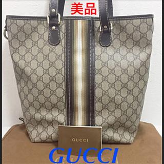 グッチ(Gucci)のGUCCI PVC 高級ライン ハンドバック(ハンドバッグ)