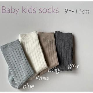 ベビーキッズソックス 4足 靴下 リブソックス ハイソックス 赤ちゃん靴下