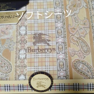 BURBERRY - H58  バーバリーハンカチ寝具フラットシーツ