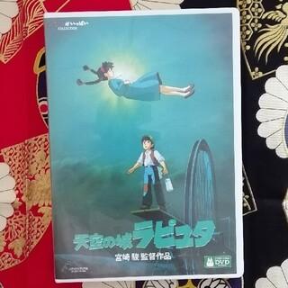 ジブリ(ジブリ)の天空の城ラピュタ [DVD] (アニメ)