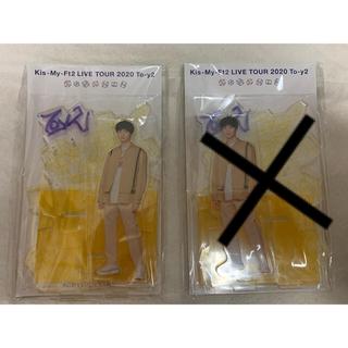 Kis-My-Ft2 - キスマイ 玉森裕太 アクスタ 新品未開封