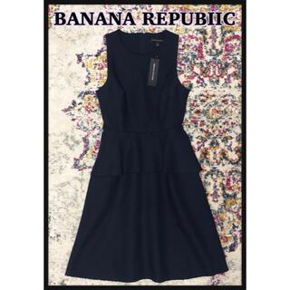 Banana Republic - banana republic  ペプラムフレアリネンワンピ タグ付き新品