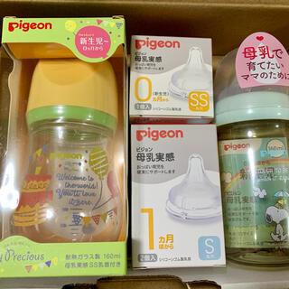 Pigeon - 母乳実感 哺乳瓶 ガラス プラスチック 160ml  スヌーピー