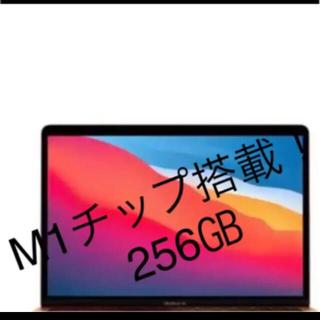 Apple - 新品未使用 MacBook Air , 13-inch, 2020 M1チップ