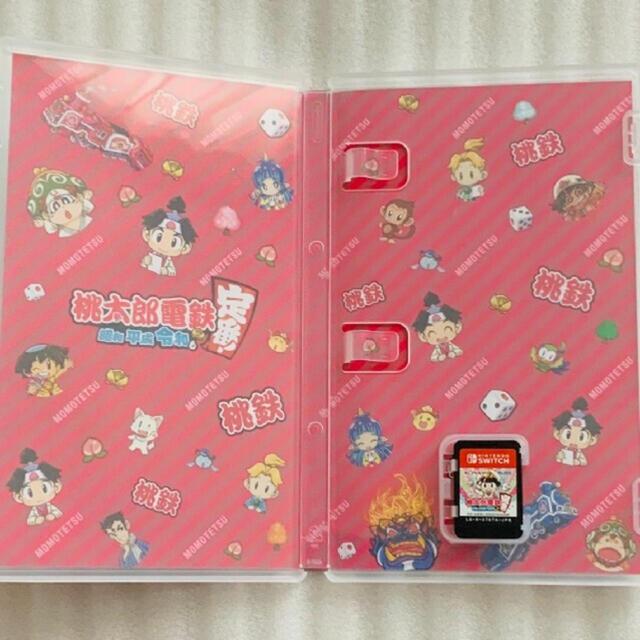 【お値下げしました】桃鉄 エンタメ/ホビーのゲームソフト/ゲーム機本体(家庭用ゲームソフト)の商品写真