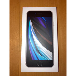 iPhone - 【新品未使用】iPhone SE2  64GB ホワイト simフリー 即日発送