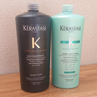 KERASTASE - ケラスターゼセット