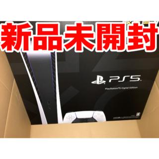 PlayStation - PlayStation5 デジタルエディション PS5