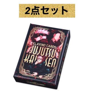 集英社 - 呪術廻戦 トランプ 2点セット