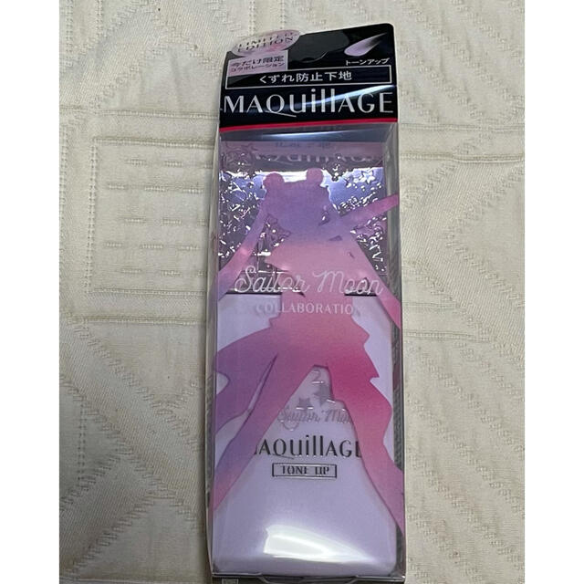 MAQuillAGE(マキアージュ)の㉗マキアージュ 下地 ドラマティクスキンセンサーベース コスメ/美容のベースメイク/化粧品(化粧下地)の商品写真