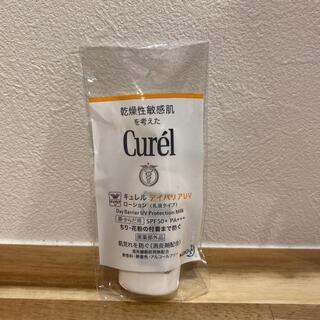 キュレル(Curel)のキュレル ディバリアUVローション 乳液タイプ(日焼け止め/サンオイル)