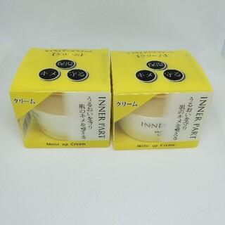 イオナ(IONA)のインナーパート モイストアップクリーム 2個セット(オールインワン化粧品)