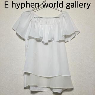イーハイフンワールドギャラリー(E hyphen world gallery)の美品✰E hyphen world gallery✰イーハイフン✰トップス✰ (カットソー(半袖/袖なし))