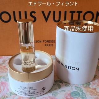 ルイヴィトン(LOUIS VUITTON)のルイヴィトン香水 エトワール・フィラント(香水(女性用))
