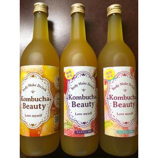 コンブチャビューティー クレンズ 3種類 3本セット コンブチャ 酵素ドリンク(ダイエット食品)
