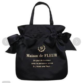 Maison de FLEUR - Maison de FLEUR メゾンドフルール リボントート ネイビー 新品