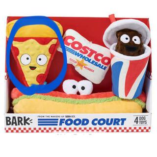 コストコ(コストコ)のコストコ BARK FOOD COURT 4DOG TOYS 犬 おもちゃ 玩具(犬)