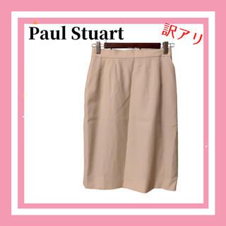 ポールスチュアート(Paul Stuart)のPaul Stuart ポールスチュアート 膝丈 タイトスカート レディース(ひざ丈スカート)