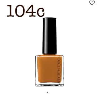 ADDICTION - アディクション ザ ネイルポリッシュ L 104C フローレス エナジー限定色
