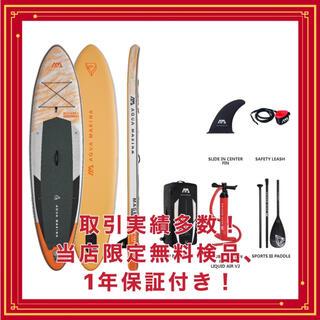 【新品未使用】2021年最新モデルリリース アクアマリーナ SUP  MAGMA(サーフィン)