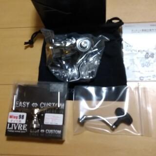 ダイワ(DAIWA)のダイワ ルビアス エアリティLT3000S-CXH【新品】リブレハンドル付き(リール)
