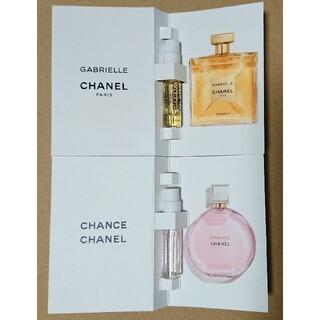 シャネル(CHANEL)のシャネル ガブリエル チャンス オードゥパルファム 香水 2本(ボディクリーム)