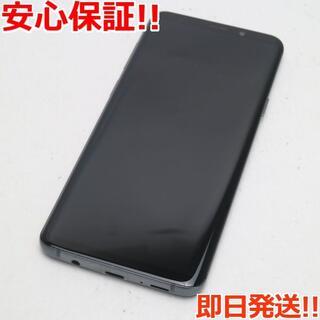 ギャラクシー(Galaxy)の美品 SC-03K グレイ 本体 白ロム (スマートフォン本体)