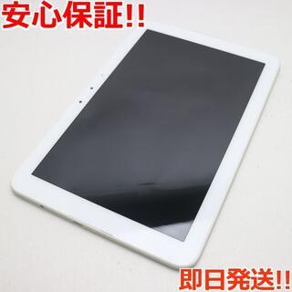 キョウセラ(京セラ)の新品同様 KYT33 Qua tab QZ10 オフホワイト (タブレット)