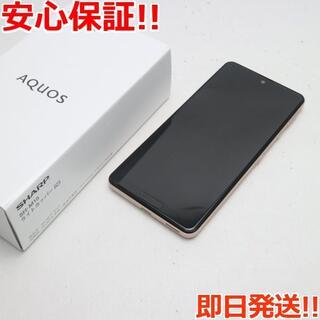 エイスース(ASUS)の新品同様 SIMフリー SH-M15 AQUOS sense4 ライトカッパー(スマートフォン本体)